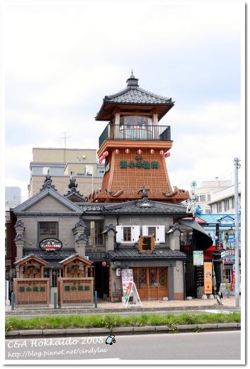 Hokkaido_0875