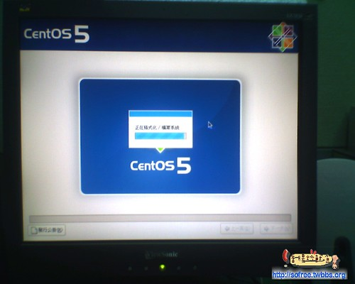 CentOS安裝畫面