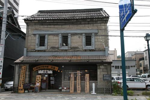 旧梅屋商店 by RafaleM