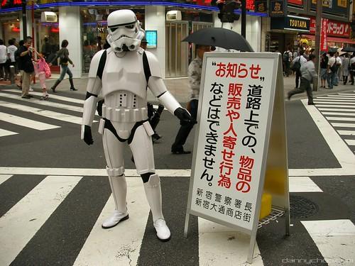 Tokyo Street Performance