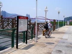 關渡淡水自行車道