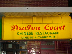 Dragon Court -- Outside