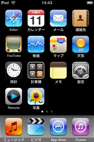 my iPod touch page1