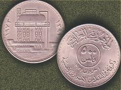 72-500f-oil         (Salwan ALabdaly  ) Tags: war king sommer iraq central bank saddam nuri has currency iraqi faisal babel   dinars   ghazi     husseins rafidain   alsaid         salwan  alabdaly