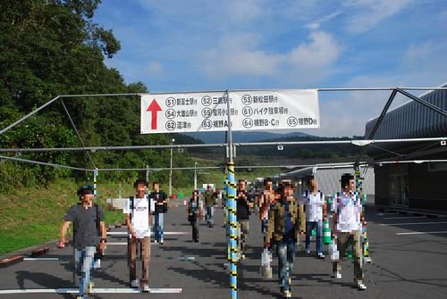 F1富士2007 東バス乗り場