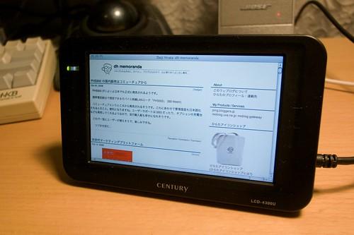 LCD-4300U