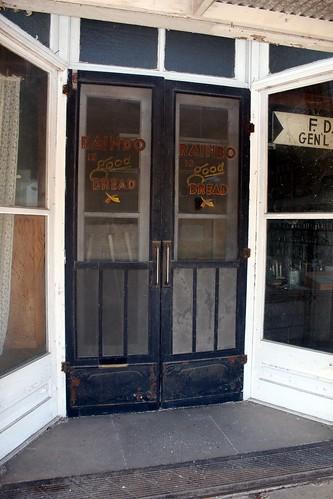 general store screen doors