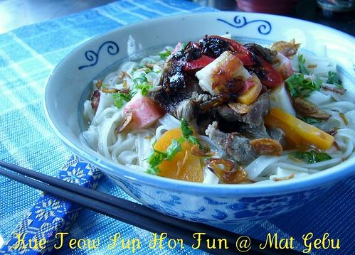 Kue Teow Sup Hor Fun