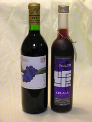 Yoichi wine