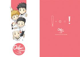 OofuriFanBk3_Cover.gif