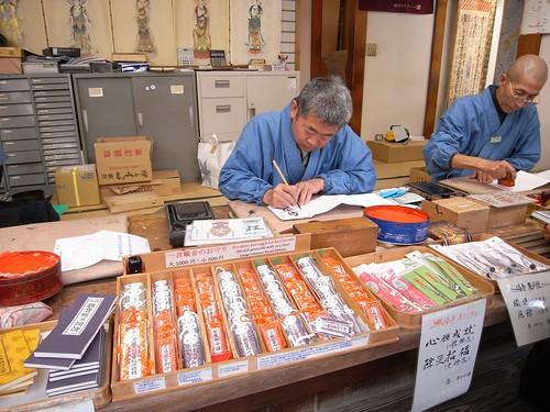 興福寺(南円堂)-05