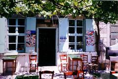 limnos taverna 92 a
