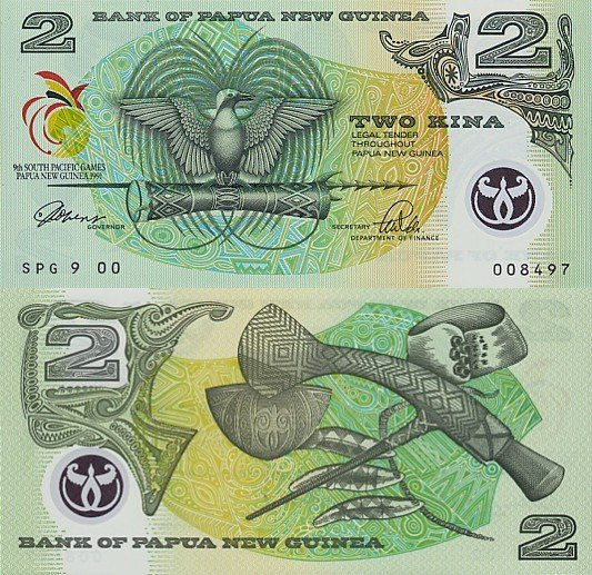 Papua New Guinea P-12, 2 Kina, 1991, Commemorative