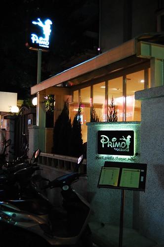 2008-11-27 Primo 003