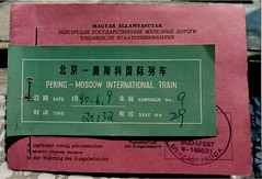 A Ticket to Ride the TranSiberian