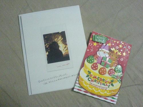 張懸Love, New Year EP + 卡片