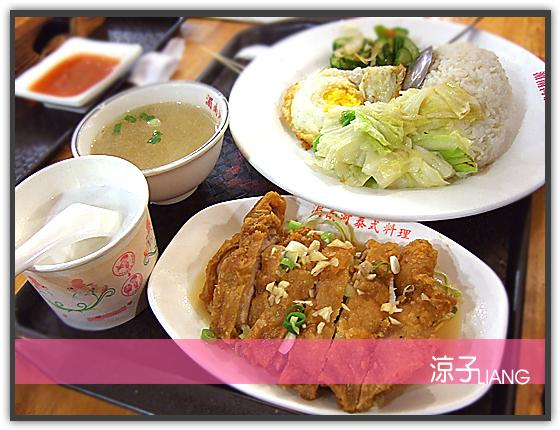 湄南河泰式料理07