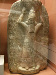 155 Ashurbanipal - 685-627 BC (Rachel & Dennis) Tags: britishmuseum assyria