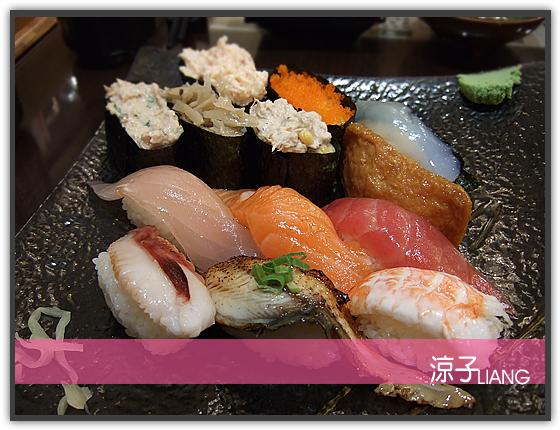 和壽司10