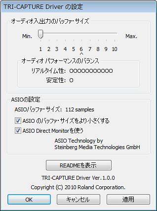tri_capture32