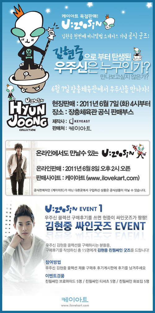 Kim Hyun Joong UZOOSIN Collection