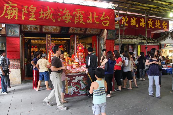 霞海城隍廟001