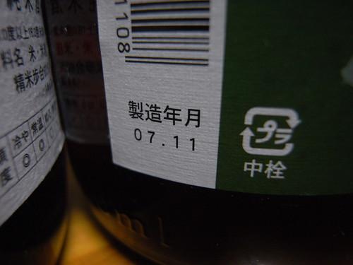 R0014709.JPG