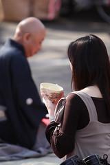Nodate (mrhayata) Tags: park woman japan geotagged tokyo blog ueno tea   nodate taito      mrhayata  geo:lat=357154217 geo:lon=1397738375