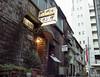 cafe Milonga Nueva (F_blue) Tags: tokyo 645 bronica kanda jinbocho jimbocho 神保町 fujicolor 神田 etrs zenza pro800 zenzanonpe5028 fblue2008