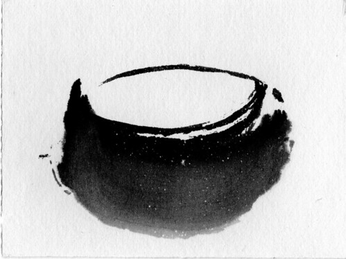 oryoiki bowl