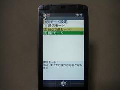 CIMG3857