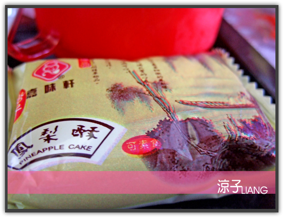 港龍飛機餐02