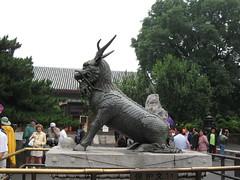 China-0392