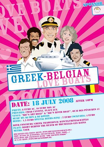 Greek-Belgian loveboat