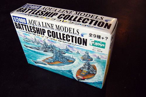 Aqualine Battleship Collection: German Battleship Tirpitz