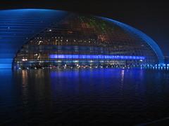 Beijing Opera (Fispace) Tags: china blue architecture for opera centre performing arts beijing architect national paulandreu
