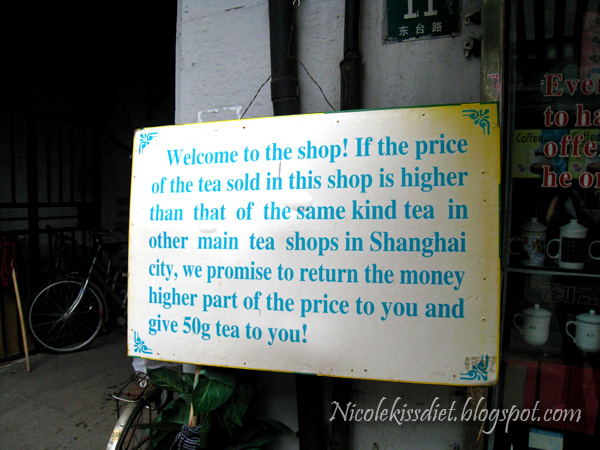 tea shop sign