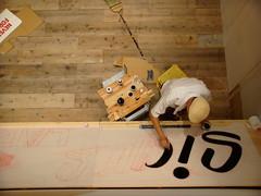 DSC03376 (chumpchampion) Tags: travel art film japan tokyo mikemills twist nike barrymcgee opening coverage shepardfairey margaretkilgallen amaze espo jojackson beautifullosers edtempleton thomascampbell chrisjohanson geoffmcfetridge harmonykorine joshlazcano markgonzalez stevepowers aaronrose alexisross lennymesina