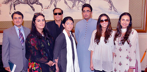 FIRSTPAKISTAN BHUTTO FAMILY - Bhutto family
