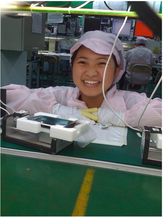 iphone usine2