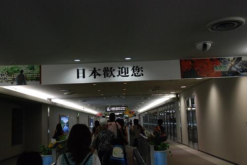 初到日本 (45).JPG