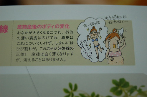 Mama & Kids 薬用ナチュラルマーククリーム