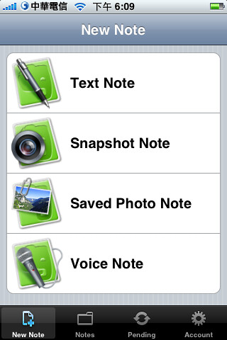 Evernote for iPhone (by YU-TA LEE)