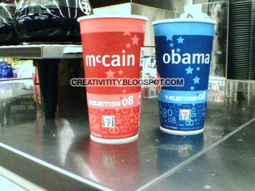 7-11 sells McCain and Obama coffee cups