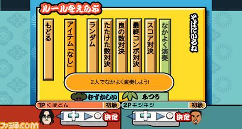 taiko-drum-master (10).jpg