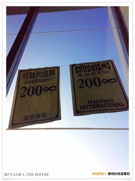 20081019594_nEO_IMG