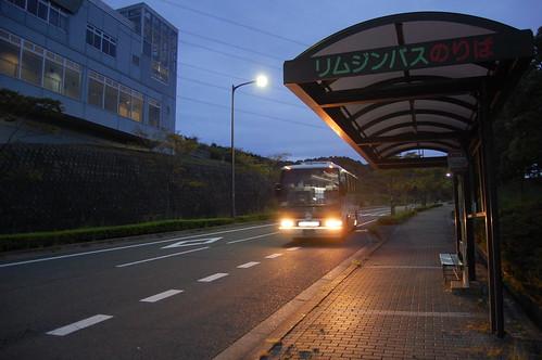 Paso 2 - Limousine Bus