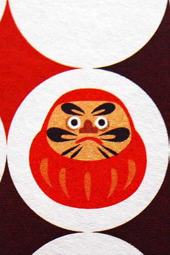 Sakusaku Nikki (Ebi) box - DSC_2899