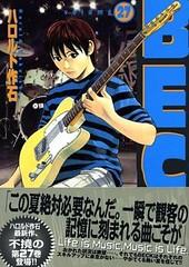Beck 27 (vo)