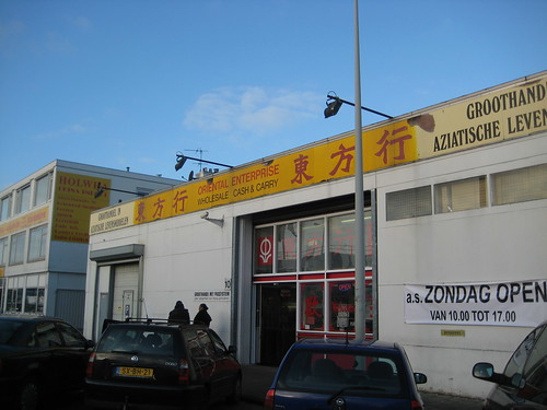 Keukenspullen Amsterdam : Amazing Oriental Amsterdam [???] Tokowijzer